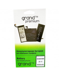 Аккумулятор EB-BG610ABE для Samsung G610 Galaxy J7 Prime Grand Premium