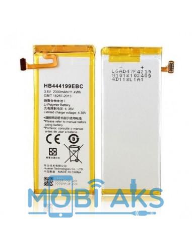 Аккумулятор HB444199EBC для Huawei Honor 4C, Ascend G660 (2550 мАч)