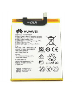 Аккумулятор HB376787ECW для...