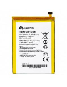 Аккумулятор HB496791EBC для...