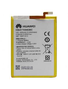 Аккумулятор HB417094EBC для...