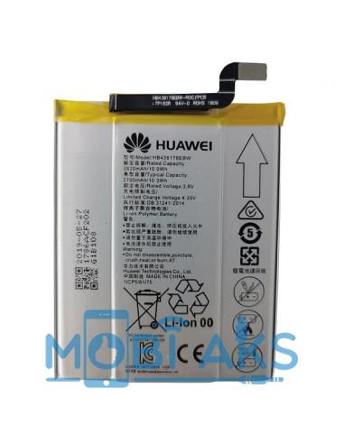 Аккумулятор HB436178EBW для Huawei Mate S (2700 мАч)