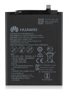 Аккумулятор HB356687ECW для...