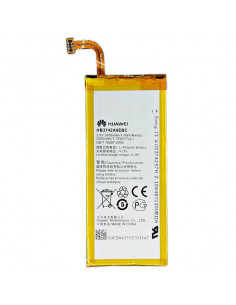 Аккумулятор HB3742A0EBC для...