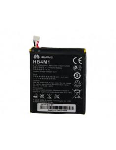 Аккумулятор HB4M1 для...