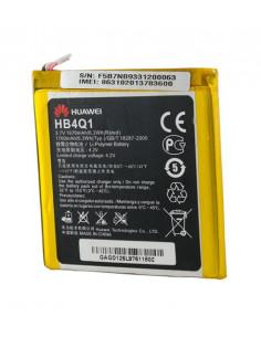 Аккумулятор HB4Q1 для...