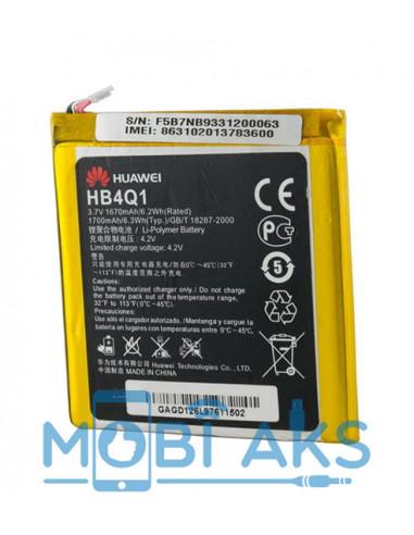 Аккумулятор HB4Q1 для Huawei U9200...