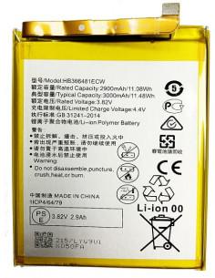 Аккумулятор HB366481ECW для...