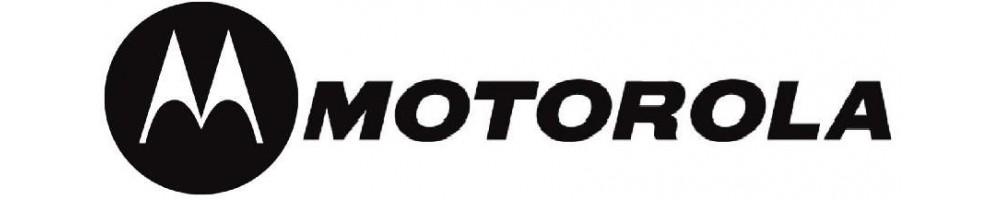 Купить аккумуляторы для Motorola